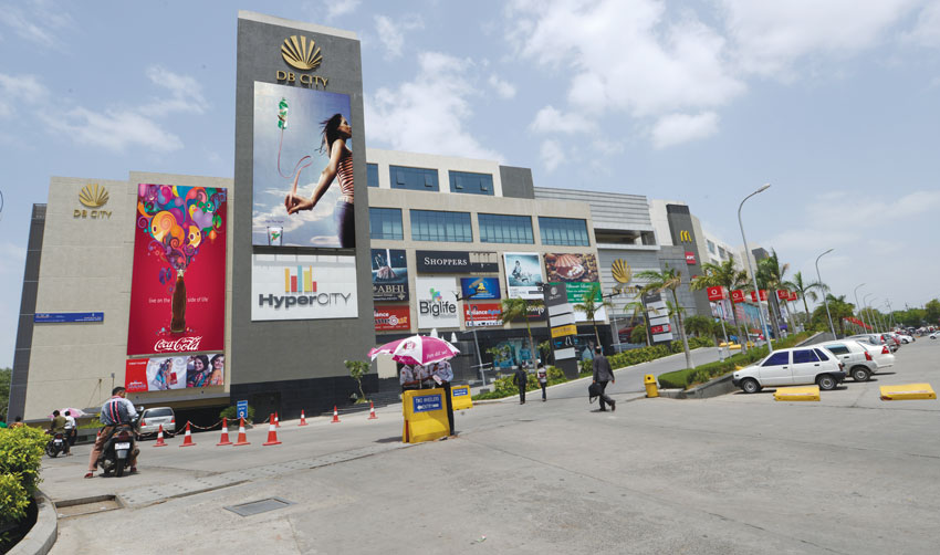 DB Mall Bhopal