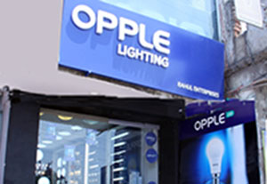 OPPLE LIGHTING expands base in Southern and Western India